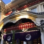 You can see REAL KABUKI also in Asakusa! New Year Asakusa Kabuki at Asakusa Public Hall is suitable for beginners!