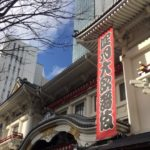 KABUKI Guide for beginners and tourist! [April Kabuki Program in Kabukiza Theatre]