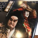 東京文楽公演のチケットを絶対に手に入れる方法!