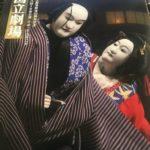 歌舞伎ファンが文楽を楽しむ方法!