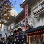 松竹歌舞伎・東コースが発売!練馬文化センターは2017年7月30日(日)