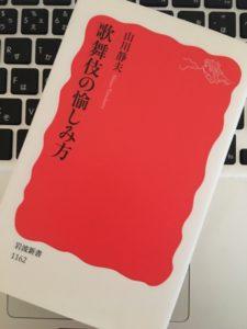 山川静夫の画像 p1_27