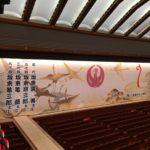 歌舞伎初心者向け! 「團菊祭五月大歌舞伎(2017)・昼の部」オススメ度の星評価!