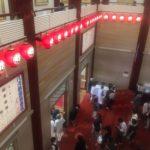 朝日に映える湯煙が印象的! 「六月大歌舞伎(2017)・昼の部」オススメ度の星評価!(浮世風呂)