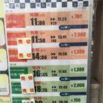 歌舞伎座「七月大歌舞伎」幕見席速報[24日目]!