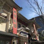 玉三郎と中車ショー「十二月大歌舞伎」(第三部)オススメ度の星評価!