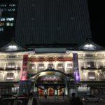 歴史的口上は見逃せない「壽初春大歌舞伎」(夜の部)オススメ度の星評価!