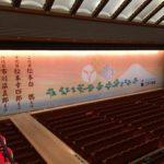 壽初春大歌舞伎、夜の部の幕見はかなり激戦!