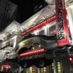 孝玉コンビに感動した!「三月大歌舞伎(2018)」(夜の部)オススメ度の星評価!