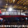 「四国こんぴら歌舞伎(金丸座)」座席からの舞台の見え方を写真で紹介(1階席)