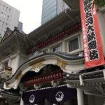 海老様ショー!「團菊祭五月大歌舞伎(2018)」(昼の部)オススメ度の星評価!
