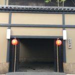 新作歌舞伎NARUTOナルト(新橋演舞場)が発表されました!