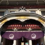 これぞ歌舞伎!「秀山祭九月大歌舞伎(2018)」(昼の部)初心者向けオススメ度の星評価!