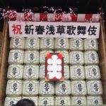 隼人の熱演に注目!「新春浅草歌舞伎(2019)」(第二部)初心者向けオススメ度の星評価!
