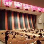 浅草公会堂1階席からの舞台の見え方を写真で紹介!