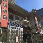菊五郎と松緑!「二月大歌舞伎(2019)」(昼の部)初心者向けオススメ度の星評価!